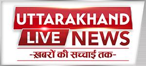 Uttarakhand Live News