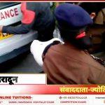 Uttarakhand Live News:देहरादून प्रेमनगर में 16 वर्षीय छात्रा की गला रेतकर हत्या हुआ कोर्ट में पेश।
